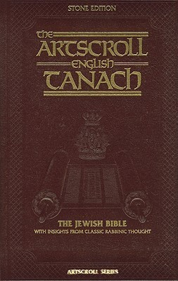 Tanach: English Only - Mid Size Maroon Leather  by  Nosson Scherman