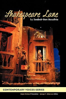 Shakespeare Lane Zoubeir Ben Bouchta