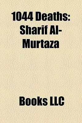 1044 Deaths Books LLC