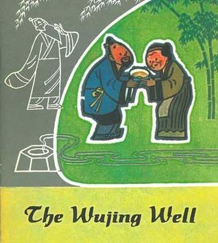 The Wujing Well  by  Wen Yi