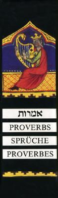 The Koren Set of Selected Sayings: Ethics & Wisdom from Ecclesiastes, Ethics of the Fathers, the Talmud & Proverbs Anonymous