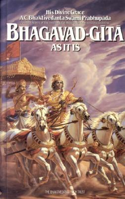 Krsna: The Supreme Personality Of Godhead  by  A.C. Bhaktivedanta Swami Prabhupāda