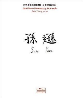 Sun Xun Sun Xun