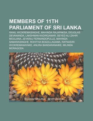 Members of 11th Parliament of Sri Lanka: Ranil Wickremasinghe, Mahinda Rajapaksa, Douglas Devananda, Lakshman Kadirgamar  by  Source Wikipedia