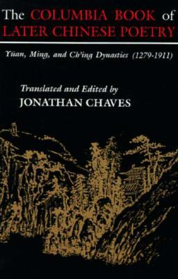 West Cliff Poems: The Poetry of Weng Chuan Jonathan Chaves