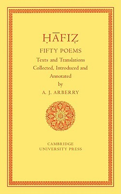 Fifty Poems of H Fiz  by  A.J. Arberry
