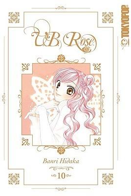 V.B. Rose Volume 10 Banri Hidaka