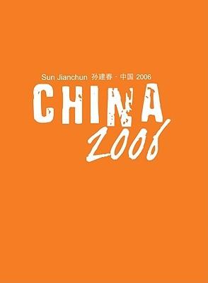 Sun Jianchun: China 2006  by  Zhu Zhu