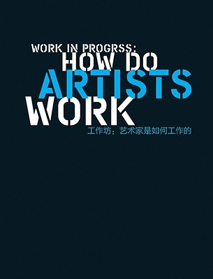 Work in Progress: How Do Artists Work Jing Zuo