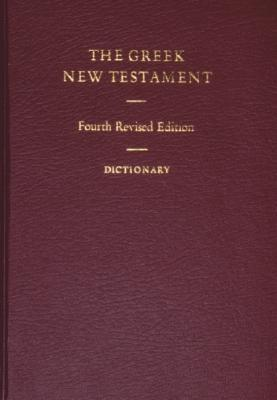Holy Bible: The Greek New Testament With Greek-English Dictionary  by  Anonymous