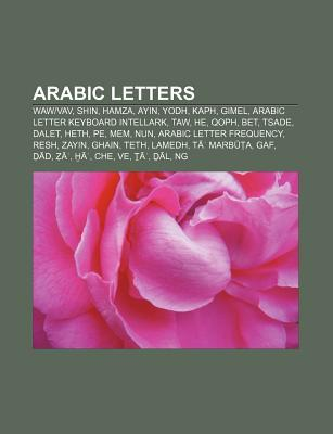 Arabic Letters: Waw-Vav, Shin, Hamza, Ayin, Yodh, Kaph, Gimel, Arabic Letter Keyboard Intellark, Taw, He, Qoph, Bet, Tsade, Dalet, Het Source Wikipedia