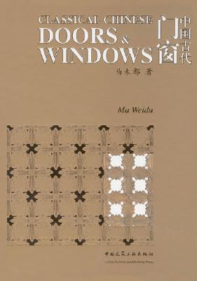 Classical Chinese Doors And Windows: Springer Vienna Weidu Ma