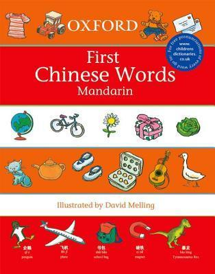 First Chinese Words  by  David Melling