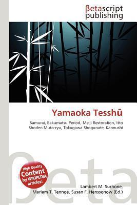Yamaoka Tessh NOT A BOOK