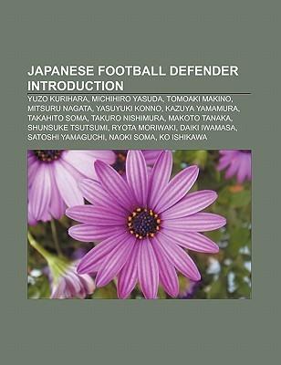 Japanese Football Defender Introduction: Yuzo Kurihara, Michihiro Yasuda, Tomoaki Makino, Mitsuru Nagata, Yasuyuki Konno, Kazuya Yamamura  by  Source Wikipedia