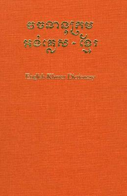 Spoken Cambodian: Modern Spoken Cambodian Franklin E. Huffman