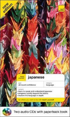 Teach Yourself Japanese Complete Course (Book + 2 C Ds) (Ty: Complete Courses) Helen Ballhatchet