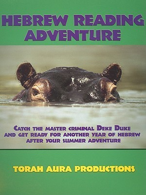 Hebrew Reading Adventure  by  Torah Aura Productions