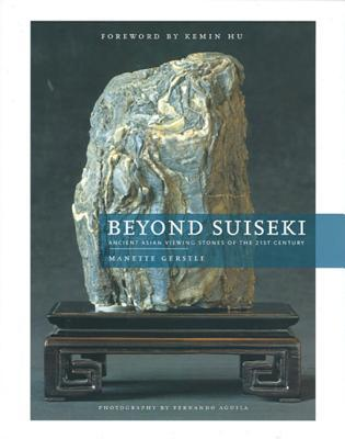 Beyond Suiseki: Ancient Asian Viewing Stones Of The 21st Century Manette Gerstle