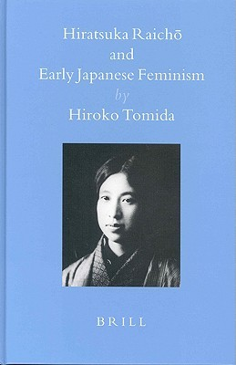 Japanese Women: Emerging from Subservience, 1868-1945 Hiroko Tomida
