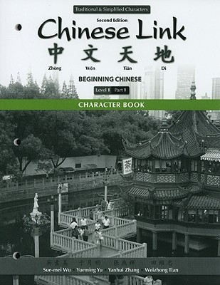Character Book for Chinese Link, Level 1: Beginning Chinese, Traditional and Simplified Character Version, Part 1 Sue-mei Wu