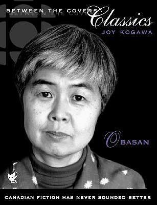 Obasan Cass Joy Kogawa