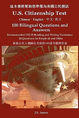 U.S. Citizenship Test (Chinese - English) 100 Bilingual Questions and Answers  by  J.S. Aaron