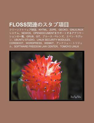 Floss Gu N Li Nnosutabu XI Ng M: Fur Sofutou EA C I Tu N, Khtml, Zope, Gecko, Gnu-Linuxshisutemu, Newos  by  Source Wikipedia