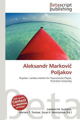 Aleksandr Markovi Poljakov NOT A BOOK
