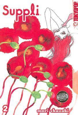 Suppli, Volume 2  by  Mari Okazaki