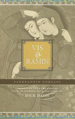 Vis and Ramin Fakhraddin Gorgani