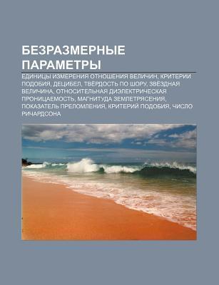 Bezrazmernye Parametry: Yedinitsy Izmereniya Otnosheniya Velichin, Kriterii Podobiya, Detsibel, Tve Rdost Po Shoru, Zve Zdnaya Velichina  by  Books LLC