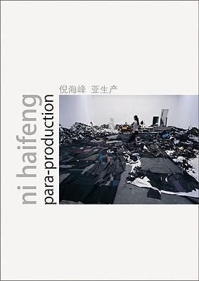 Ni Haifeng: Para-Production  by  Pauline Yao