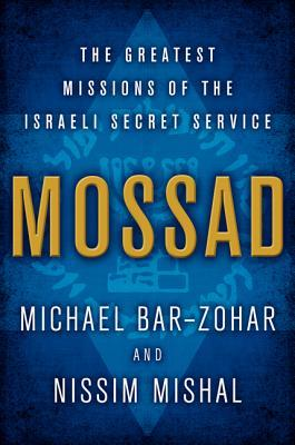 Facing a Cruel Mirror: Israels Moment of Truth  by  Michael Bar-Zohar