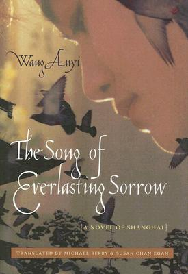 Years Of Sadness: Autobiographical Writings Of Wang Anyi  by  Wang Anyi