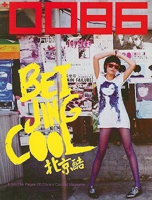 +0086 Beijing Cool  by  Peng Hongwu