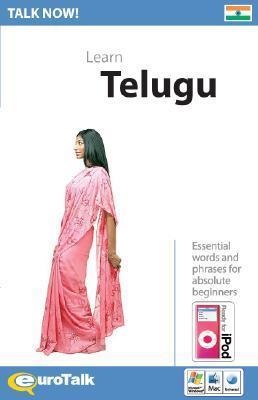 Talk Now! Telugu NOT A BOOK