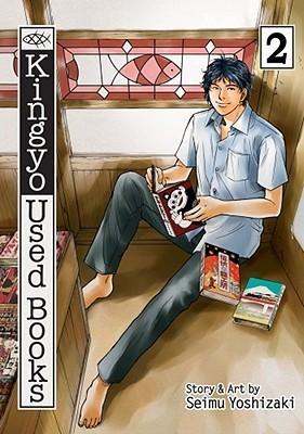 Kingyo Used Books, Vol. 2  by  Seimu Yoshizaki