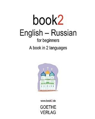 Book2 English - Russian for Beginners Johannes Schumann