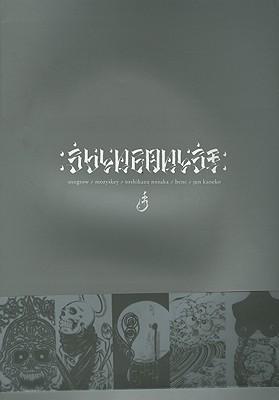 Shinganist Usugrow