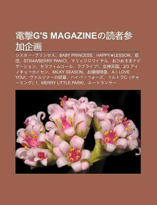 Di N J Gs Magazineno D Zh C N Ji Q Hu: Shisut Purinsesu, Baby Princess, Happy Lesson, Shu Ng Li N, Strawberry Panic!, Marijjirowaiyaru  by  Source Wikipedia