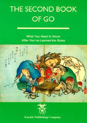 Get Strong at Handicap Go (Get Strong at Go Series, Vol. 9) (Beginner and Elementary Go Books)  by  Richard Bozulich