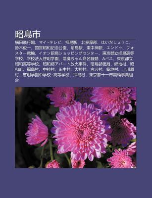 Zh O D O Sh: H Ng Ti N F I X Ng Ch Ng, Mai Terebi, B I D O y , B I Du M J N, Haidashouko, L Ng M J N y , Gu y Ng Zh O H J Ni N G Ng  by  Source Wikipedia