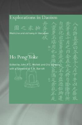 Li Qu and Shu: An Introduction to Science and Civilization in China  by  Peng Yoke Ho