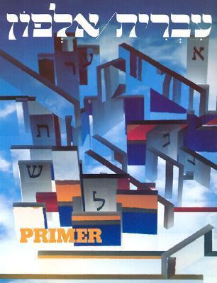 Hebrew a Language Course Primer  by  Sheldon Dorah