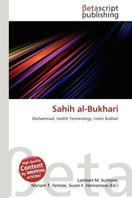 Sahih Al-Bukhari محمد بن إسماعيل البخاري