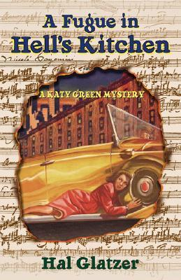 Too Dead to Swing: A Katy Green Mystery  by  Hal Glatzer