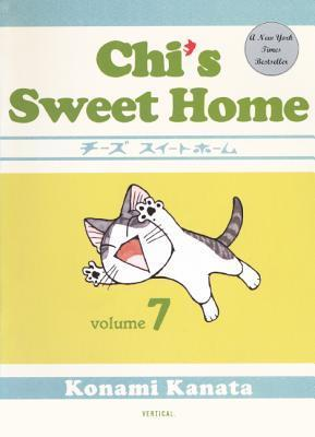 Chis Sweet Home 7  by  Kanata Konami