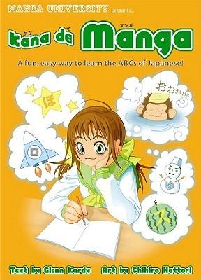 Kana de Manga Special Edition: Japanese Sound FX!  by  Glenn Kardy