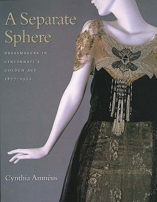 A Separate Sphere  by  Cynthia Amneus